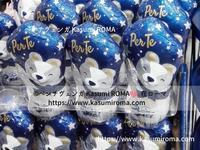 「バーチのミルクチョコレート♪」クリスマスっぽい可愛さ☆彡2020秋冬@スーパー・バールのお菓子♪ - 『ROMA』ローマ在住 ベンチヴェンガKasumiROMAの「ふぉとぶろぐ♪ 」