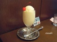 長崎のテッパンスィーツミルクセーキ☆カフェ&バーウミノ - うふふの時間