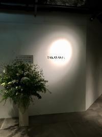 TAKAYAMA Kyoto - ★ Eau Claire ★ Dolce Vita ★