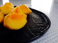 秋のお昼ごはん★柿★森の香りのスパゲッティ - 月夜飛行船2