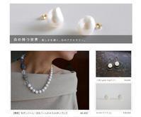 iichi「白の持つ世界」特集にカメリアを掲載していただきました! - ic amo 制作blog