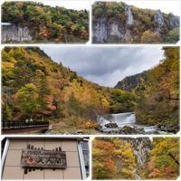 天人峡温泉・羽衣の滝へ - 気ままな食いしん坊日記2