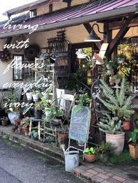 営業中です〜♬ -  Flower and cafe 花空間 ivory (アイボリー)