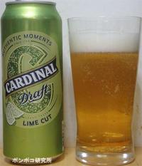 Cardinal Lime Cut - ポンポコ研究所(アジアのお酒)
