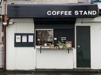 10月10日土曜日です♪〜明日のお豆のご予約について〜 - 上福岡のコーヒー屋さん ChieCoffeeのブログ