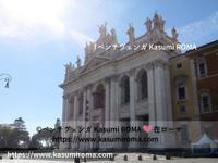 ローマ週末の空と「サン・ジョヴァンニ・イン・ラテラーノ大聖堂」 ~ Basilica di San Giovanni in Laterano, Triclinio Leonino~ - 『ROMA』ローマ在住 ベンチヴェンガKasumiROMAの「ふぉとぶろぐ♪ 」