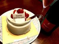 誕生日ケーキ♪ GRAMERCY NEWYORK - よく飲むオバチャン☆本日のメニュー