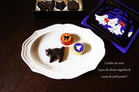 Halloween's Chocolate - La cuillère d' Eve ~ シンプルなおうちおやつや菜穀ごはん