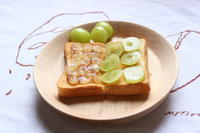 「親切」の使い方と、今年もぶどうのパン - キラキラのある日々