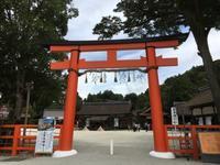 京都に行ってきた④ - 歴史と素適なおつきあい