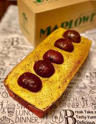 マーロウ の季節限定栗のパウンドケーキ - 「半径1メートル」「残業ゼロ」著者ブログ