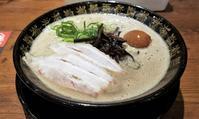偉大なる頑固者豚骨ラーメン - 拉麺BLUES