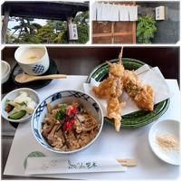 旭川・鳥料理 小野木でランチ - 気ままな食いしん坊日記2