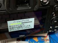 Nikon Z6 ファームウェアUPデート - ろーりんぐ ☆ らいふ