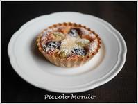 ぶどうのミニタルト♪ - Romy's Mondo ~料理教室主宰Romyの世界~