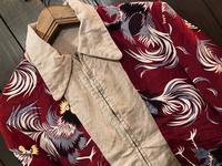 マグネッツ神戸店 10/14(水)Vintage入荷! #4  Rayon Item!!! - magnets vintage clothing コダワリがある大人の為に。