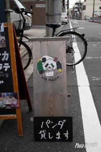 京都の路地をぶらぶら - YOSHIの日記