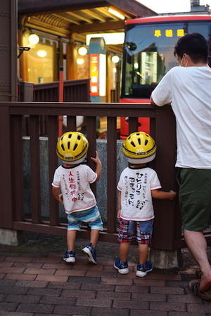 三ノ輪駅 -