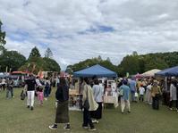 播磨中央公園のイベントへ - ベルリフォーム 西脇スタジオ