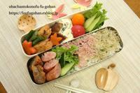 まだまだ続くよ~京都土産のお弁当&マロンクリームブランチ&琵琶湖散歩 - おばちゃんとこのフーフー(夫婦)ごはん
