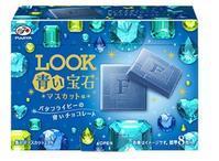 青い宝石💎 - ダイヤモンドは裏切らない