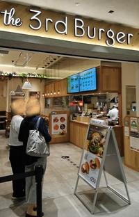 久しぶりにハンバーガーの昼食・the 3rd Burger@虎ノ門ヒルズビジネスタワー - カステラさん