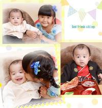 大ちゃんのお食い初め - 中山写真館のブログです。