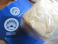 純生食パン工房 HARE/PAN(晴れパン)多治見店 - 岐阜うまうま日記(旧:池袋うまうま日記。)