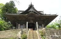 ◆ 「芝山仁王尊 観音教寺」へ(2017年5月) - 空とグルメと温泉と
