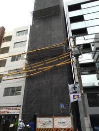 見上げる高さのビル - 日向興発ブログ【一級建築士事務所】