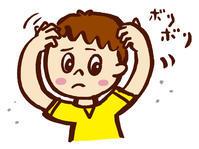 頭皮とフケ~第2回:乾燥フケとは~ - メディア情報まとめ