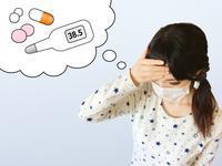 平熱が回復しました‼3つのナガラ運動で!? - つれづれ健康日記