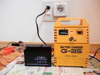 原付のバッテリー充電&交換 - とあるジョグ乗りのツーリングブログ