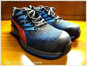 新しい安全靴を購入し、より良い作業にベスト尽くしていきます! - 黒田工務店日記