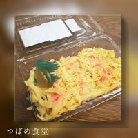 *ちらし寿司弁当* - *つばめ食堂 2nd*