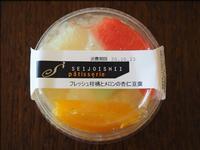 成城石井のフレッシュ柑橘とメロンの杏仁豆腐 - 人形町からごちそうさま