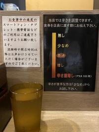 スパイス王国本場のカレーがめちゃ安で食べられます!小ネタは一魂津市 - 楽食人「Shin」の遊食案内