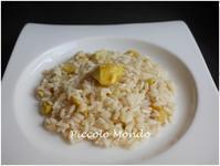 イタリア版『栗ごはん』♪ - Romy's Mondo ~料理教室主宰Romyの世界~