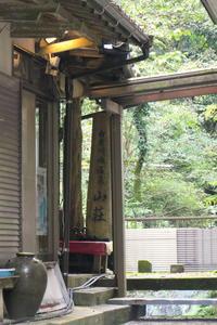 北薩温泉の旅5 白木川内温泉 - N・Photograph & My Super CUB110 【新・写真とスクーター】
