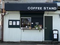 10月12日火曜日です♪〜水出しアイスコーヒーあります〜 - 上福岡のコーヒー屋さん ChieCoffeeのブログ