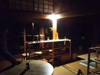お礼 - woodworks 季の木  日々を愉しむ無垢の家具と小物