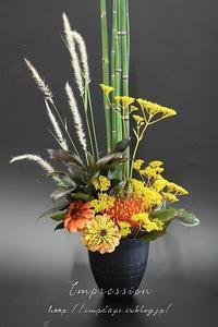 定期装花からジニア:クイーンオレンジライム - Impression Days