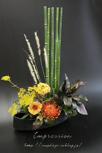 定期装花から - Impression Days