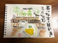 ries cafe - Art de Vivre