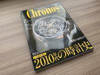 Chronos日本版:11月号、第91号 - 5W - www.fivew.jp