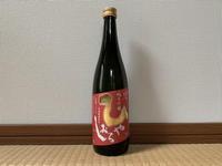 (福島)會津ほまれ 純米吟醸 ひやおろし / Aizuhomare Jummai-Ginjo Hiyaoroshi - Macと日本酒とGISのブログ