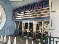 ボンボヤージュ行ってみよう(*'ω'*) - ガルルさんのCOSTCOガルル食堂