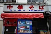 雨がそぼ降る雑司が谷~Ⅰ - :Daily CommA: