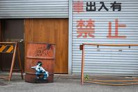 西成バンクシー - Photo Terrace