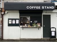 10月14日水曜日です♪〜季節の変わり目〜 - 上福岡のコーヒー屋さん ChieCoffeeのブログ
